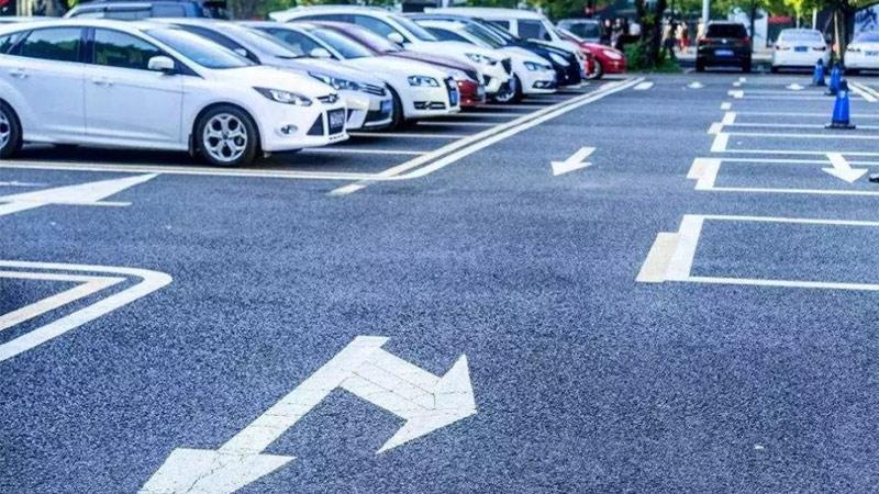 到2025年,全国大中小城市基本建成城市停车系统