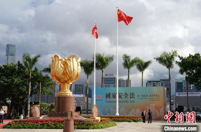 香港国安法实施一周年 香江经济稳中反弹