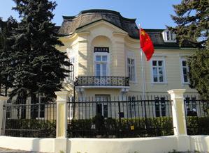 驻奥地利使馆提醒经奥地利中转乘机赴华旅客避免滞留