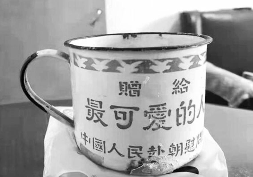 搪瓷缸记载的峥嵘岁月