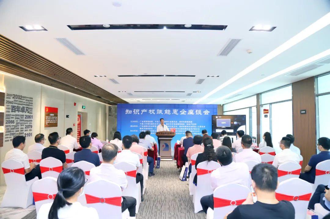 广东省委统战部在惠州举办全省律师骨干队伍培训班