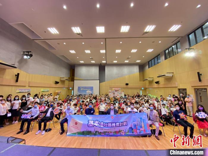 香港九龙西举办嘉年华推广香港基本法