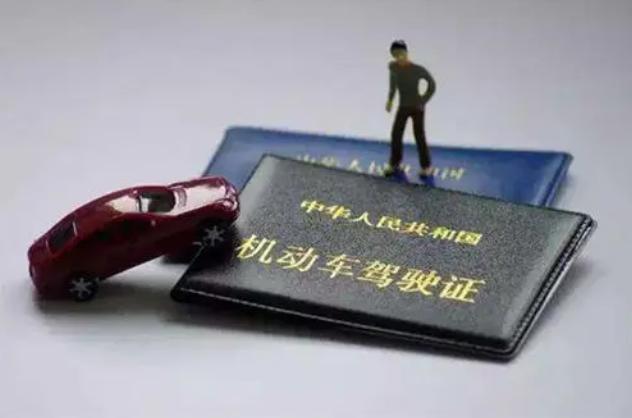 中法驾驶证互认换领协议8月17日正式生效