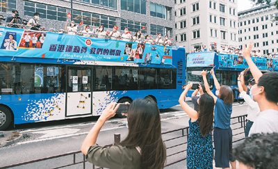 东京奥运会中国香港运动员出席巴士巡游活动