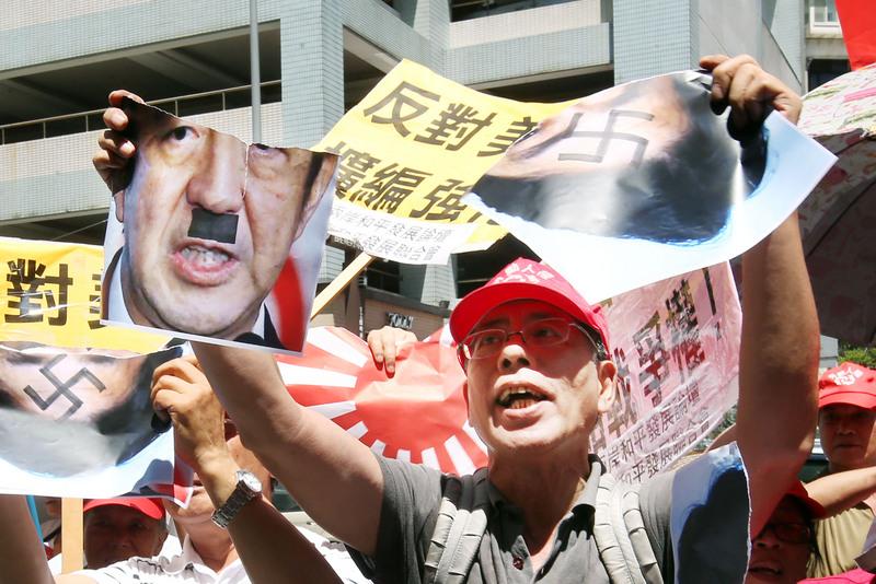 """揭秘日本将台湾纳入""""周边有事""""的战略套路"""