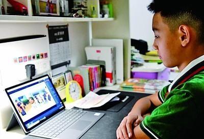 """线上学习服务能否解决学生的""""急难愁盼"""""""