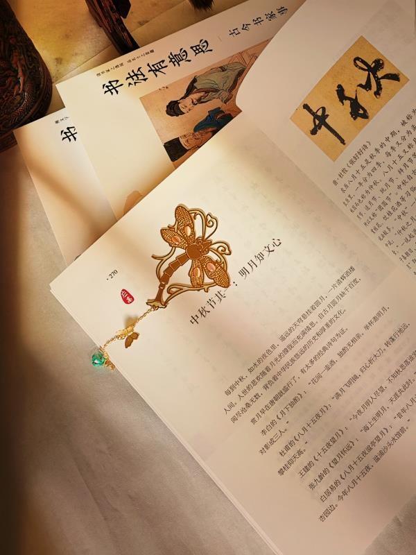 """北京日报出版社推出""""书法有意思""""丛书"""