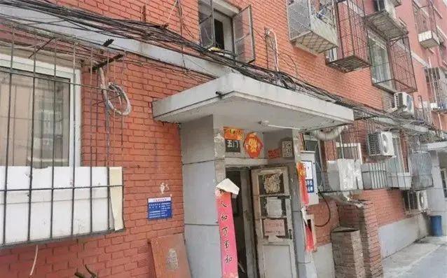 北京:鼓励社会资本参与老旧小区改造