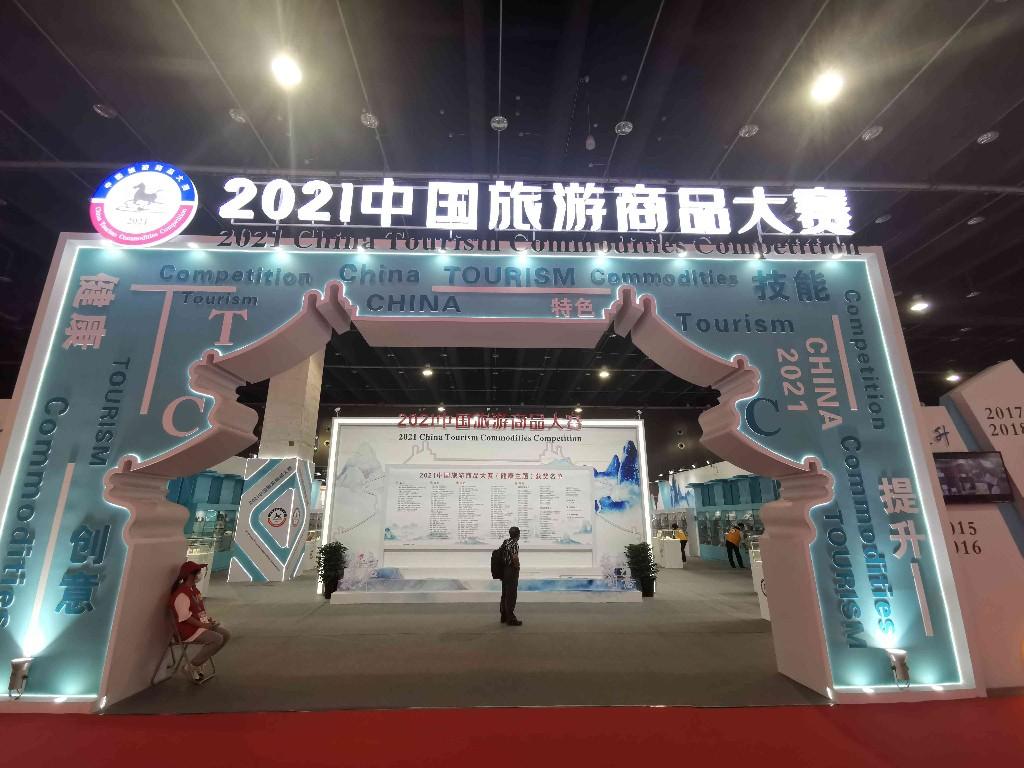 """2021""""诗画浙江""""金秋文化和旅游旅消费季启动"""