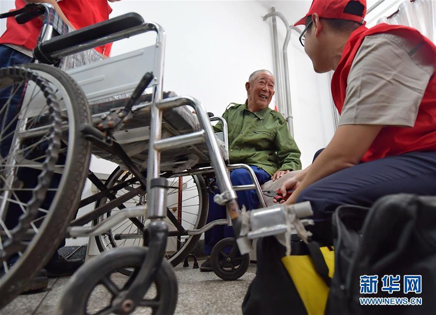 让残疾人共享幸福美好生活——国新办发布会聚焦残疾人权益保障热点问题