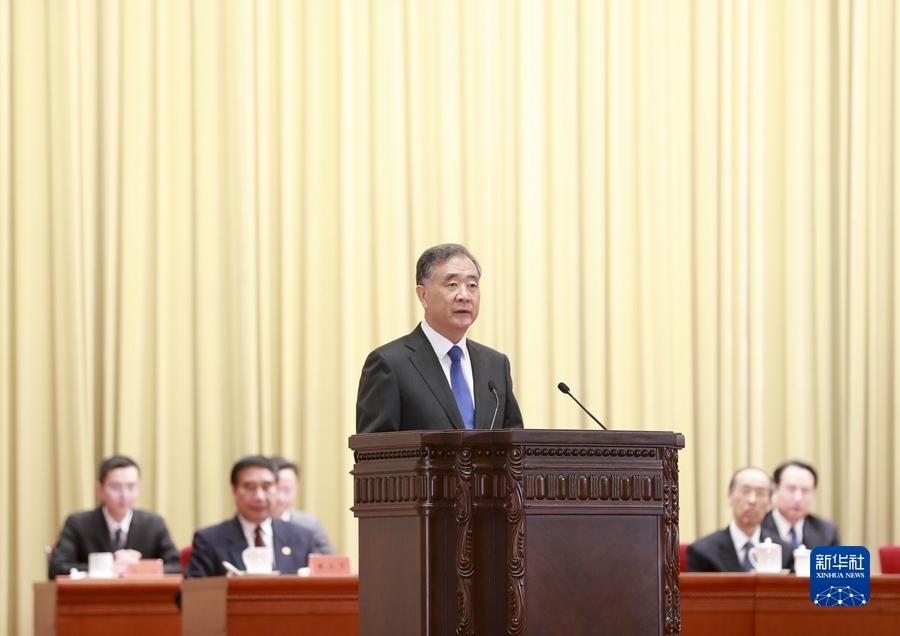 汪洋出席全国台联成立40周年纪念大会