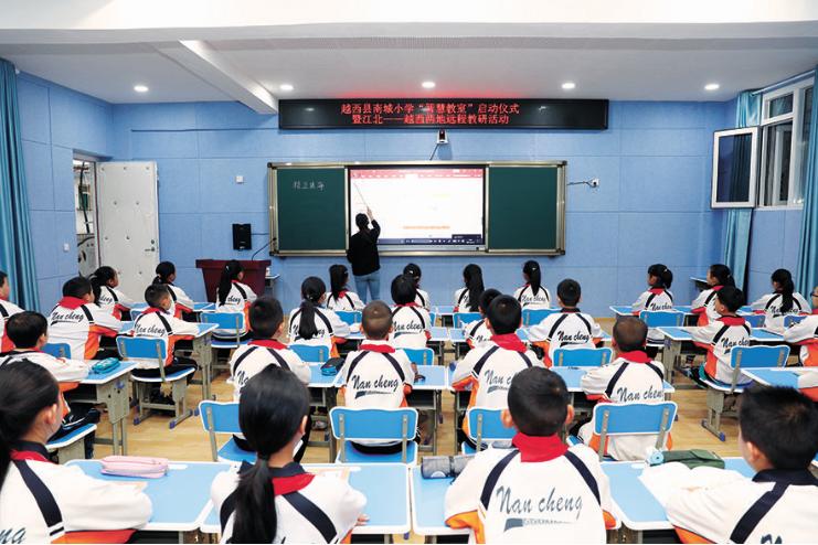 一根网线让两地学生共享优质资源