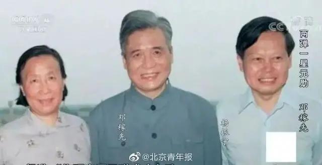 回望50年①   百岁演讲,杨振宁披露了50年前与邓稼先的秘密往事……
