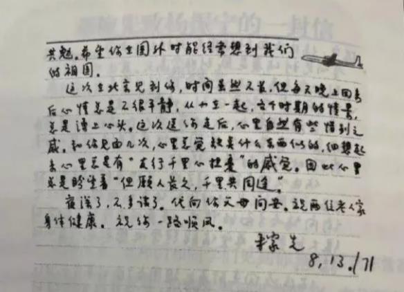 """回望50年③   杨振宁和邓稼先之间的""""浪漫"""",你读懂了吗?"""