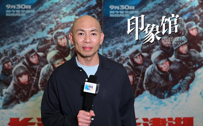 """林超贤:176分钟的电影《长津湖》凭何引人""""热追""""?"""