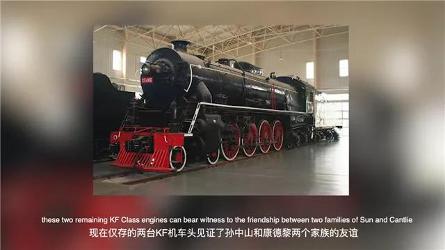 纪念辛亥革命110周年   两台蒸汽机车见证孙中山和康德黎两家的百年友谊