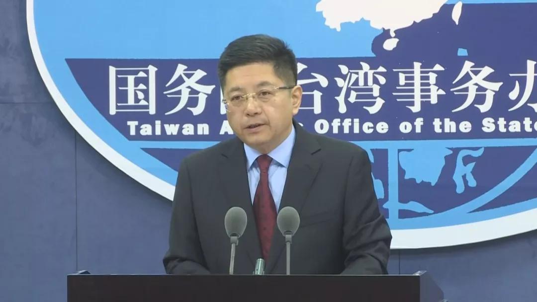 国台办:坚决反对台美之间进行任何形式的军事联系