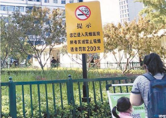 新版控烟条例效果如何?禁烟区依然烟熏火燎