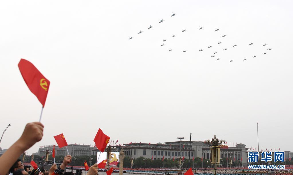 中国共产党领导国家制度和治理体系建设的辉煌历程和内在逻辑