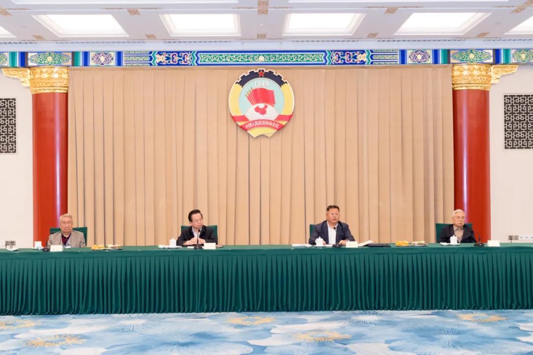 全国政协机关召开离退休干部重阳座谈会